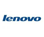 Máy chủ Lenovo System